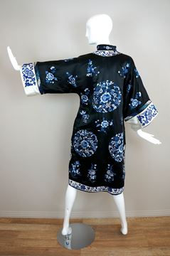 Vintage 1940s Embroidered Chinese blue Robe Jacket