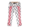 Isabel Marant Floral Embroidery White Vintage Cropped Stretch Denim Skinny Jeans