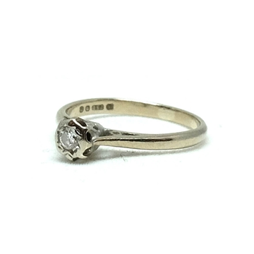 vintage-1970s-diamond-18ct-white-gold-ring