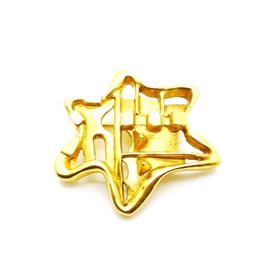 Christian Lacroix Gold Star vintage Brooch
