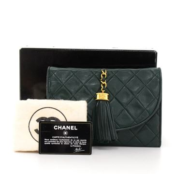 Chanel Quilted Leather Fringed Dark Green Mini vintage Clutch Bag
