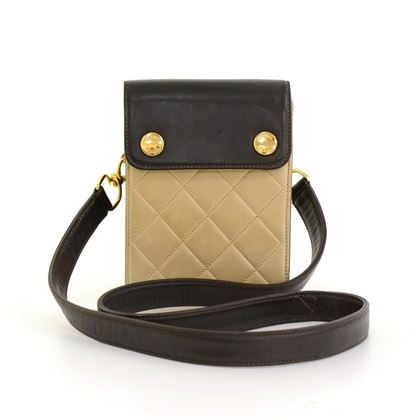 Chanel Black & Beige Quilted Leather 2 way Mini Shoulder Bag