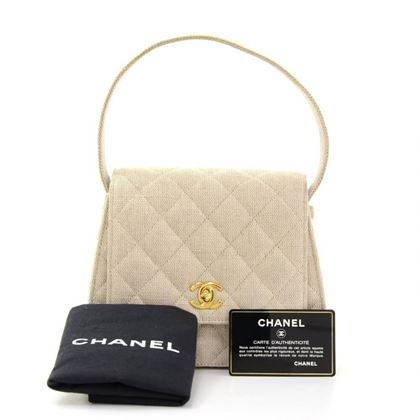 Chanel Beige Quilted Canvas Flap Vintage Top Handle Bag
