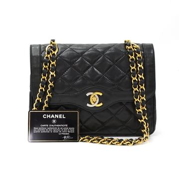 "Chanel 8"" Double Flap Black Quilted Leather Paris Limited Edition Shoulder Bag"