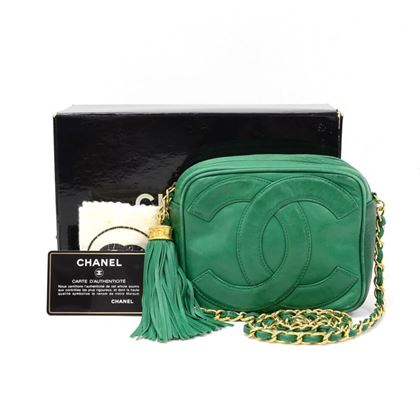 Vintage Chanel Green Leather Fringed Shoulder Bag