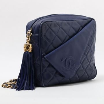 Chanel 1980s Folded Corner Quilted Leather Blue Camera Case Bag