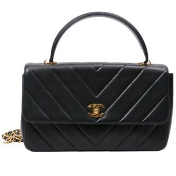 Chanel 1990s Chevron Quilted Black 2 Way Flap Bag