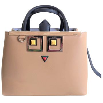 Brand New 2017 Fendi Beige Leather Small Tote Bag