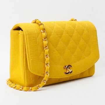 Chanel Cotton Diana Flap Chain 25cm Yellow Shoulde Bag