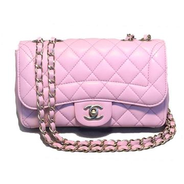 Picture of Chanel Lilac Leather Classic Flap Shoulder Bag