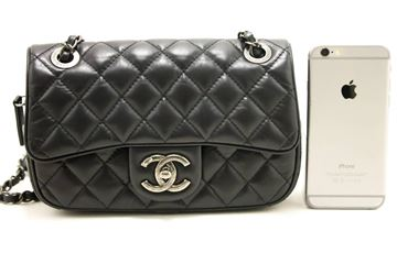 Chanel 2015 Quilted Flap Zip Lambskin Shoulder Bag