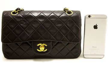 "Chanel 2.55 Black Quilted Lambskin  Double Flap 9"" Chain Shoulder Bag"