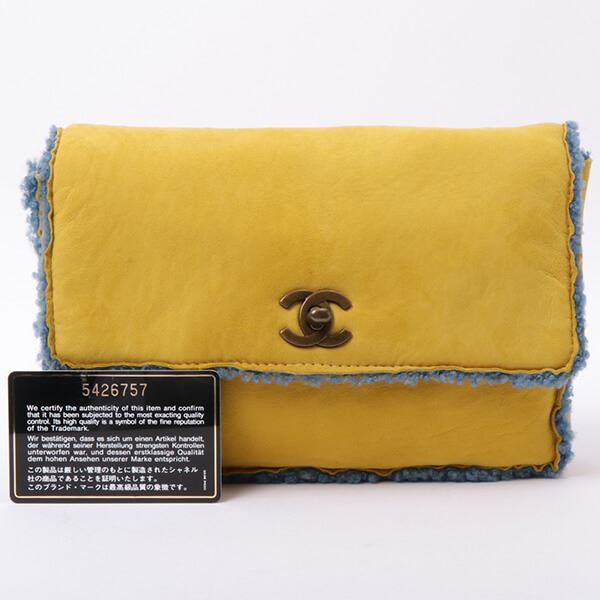 chanel-suede-boa-combination-turn-lock-clutch-bag-yellowblue