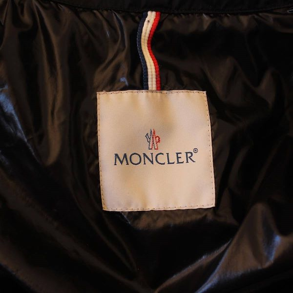 moncler-long-down-coat