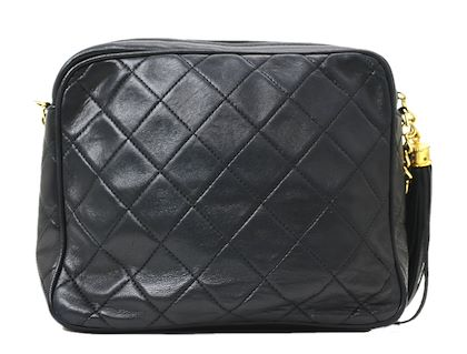 chanel-matelasse-quilted-fringe-chain-shoulder-bag